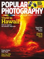 Popular Photography | 12/2016 Cover