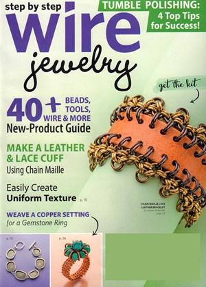 Step By Step Wire Jewelry Magazine | 12/1/2016 Cover