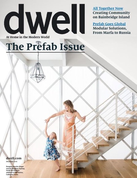 Dwell Cover - 12/1/2016