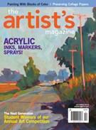 Artists Magazine 12/1/2016