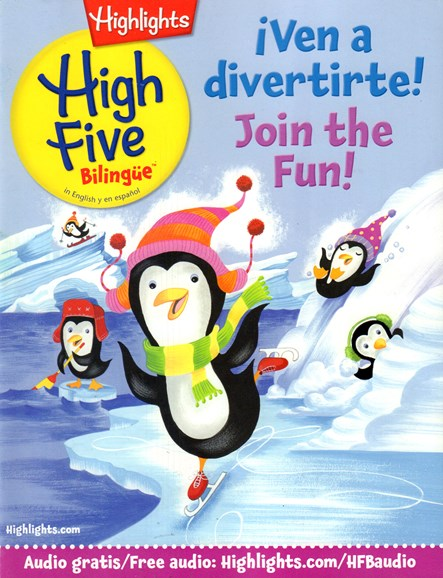 Highlights High Five Bilingue Cover - 12/1/2016