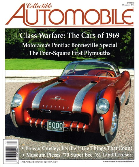 Collectible Automobile Cover - 12/1/2016