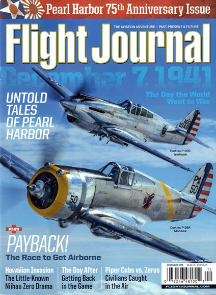 Flight Journal Cover - 12/1/2016