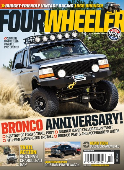 Four Wheeler Cover - 12/1/2016
