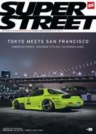 Super Street Magazine 12/1/2016