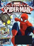Marvel Ultimate Spider-Man 1/1/2017