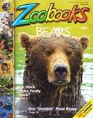 Zoobooks Magazine 2/1/2017