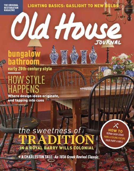 Old House Journal Cover - 2/1/2017