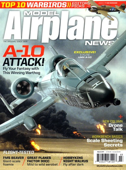 Model Airplane News Cover - 3/1/2017