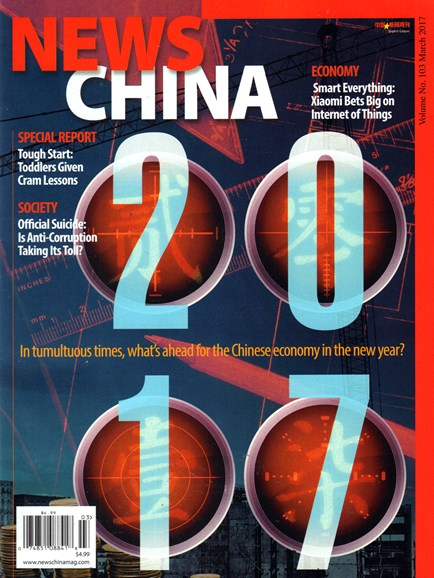 News China Cover - 3/1/2017