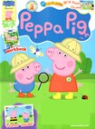 Peppa Pig | 3/1/2017 Cover