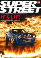Super Street Magazine 3/1/2017