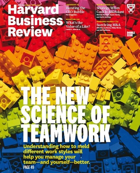 Harvard Business Review Cover - 3/1/2017