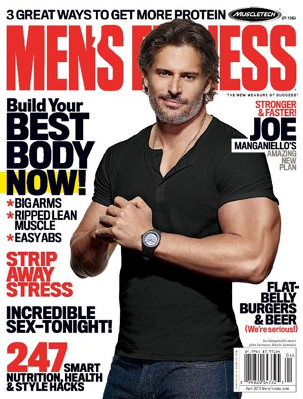 Men's Fitness Cover - 4/1/2016