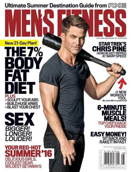 Men's Fitness Cover - 7/1/2016
