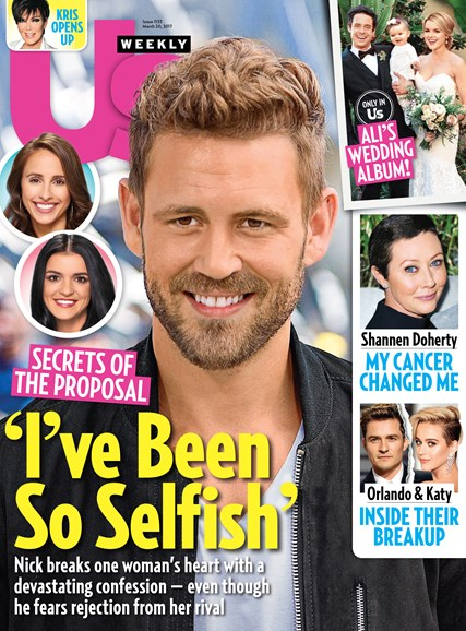 Us Weekly Cover - 3/20/2017