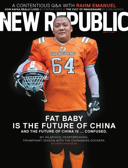 The New Republic Cover - 4/21/2014