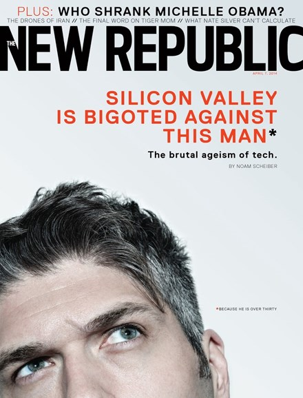The New Republic Cover - 4/7/2014