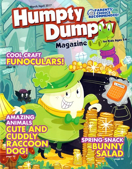 Humpty Dumpty Cover - 3/1/2017