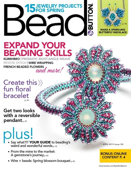 Bead & Button Cover - 4/1/2017