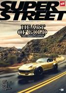 Super Street Magazine 4/1/2017