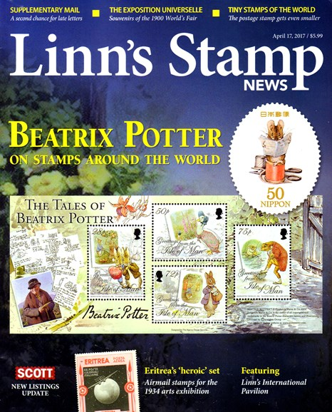 Linn's Stamp News Monthly Cover - 4/17/2017