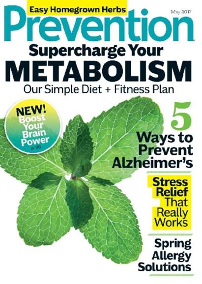 Prevention Cover - 5/1/2017