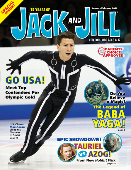 Jack And Jill Cover - 1/1/2014