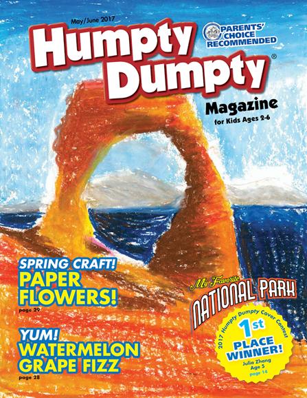 Humpty Dumpty Cover - 5/1/2017