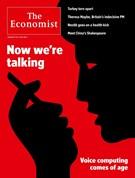 Economist 1/7/2017