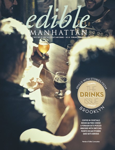 Edible Manhattan Cover - 2/1/2015