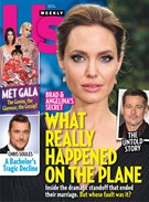Us Weekly Magazine 5/15/2017