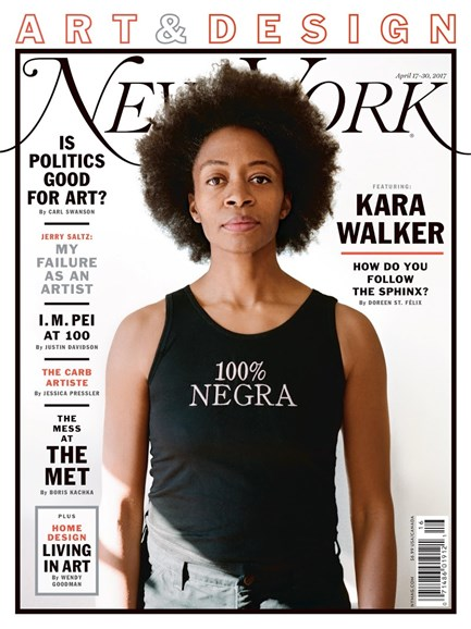 New York Magazine Cover - 4/17/2017