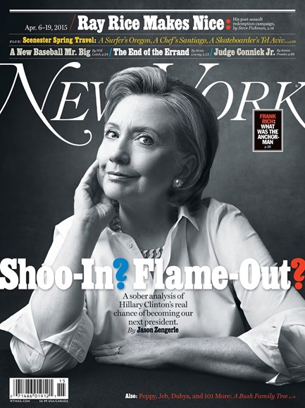 New York Magazine Cover - 4/6/2015