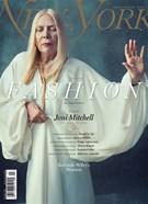 New York Magazine 2/9/2015