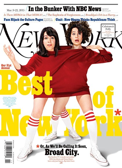 New York Magazine Cover - 3/9/2015