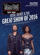 Time Out New York Magazine 8/24/2016