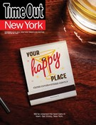 Time Out New York Magazine 11/18/2015