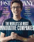 Fast Company Magazine 3/1/2016