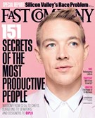 Fast Company Magazine 12/1/2014