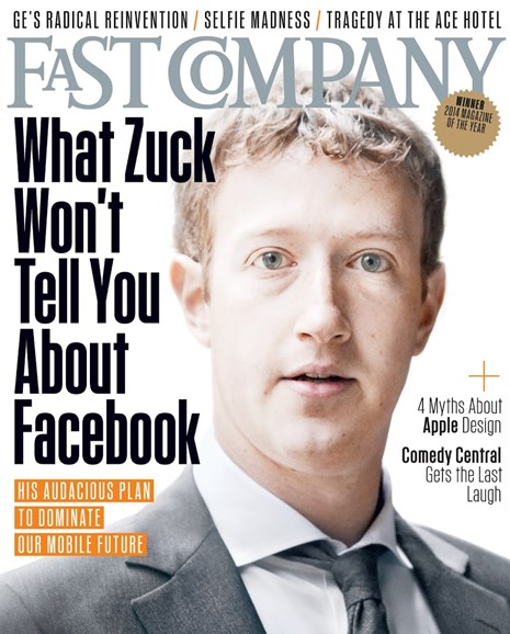 Fast Company Cover - 7/1/2014