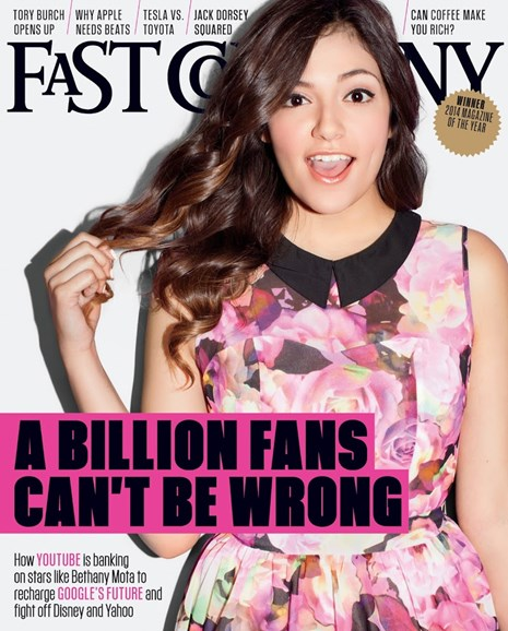 Fast Company Cover - 9/1/2014