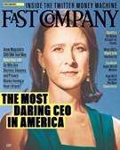 Fast Company Magazine 11/1/2013