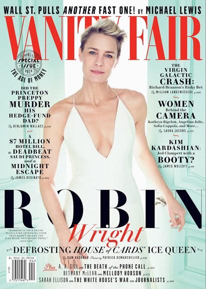 Vanity Fair Cover - 4/1/2015