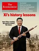 Economist 8/15/2015