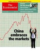 Economist 7/11/2015