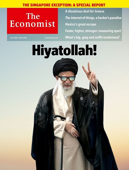 The Economist Cover - 7/18/2015