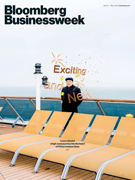 Bloomberg Businessweek Cover - 4/20/2015