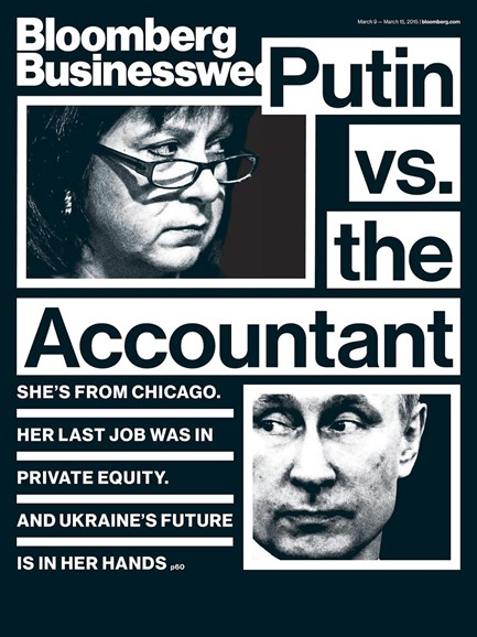 Bloomberg Businessweek Cover - 3/9/2015