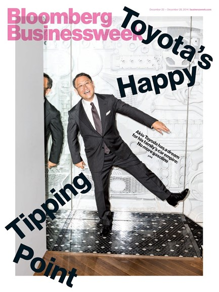 Bloomberg Businessweek Cover - 12/22/2014